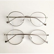 9b8cd188f Armacao grau round | Óculos Menina Flor