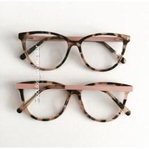 Armação de óculos de grau - Ariel - Animal print haste Rose