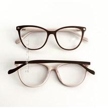 Armação de óculos de grau - Ariel Two - Marrom fundo bege