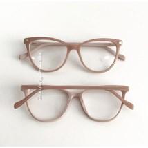 Armação de óculos de grau - Ariel Two - Nude candy claro