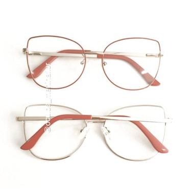 Armação de óculos de grau - Aurora Due - Rosa Goiaba