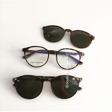 Armação de óculos de grau - Califórnia 8218 - Animal print