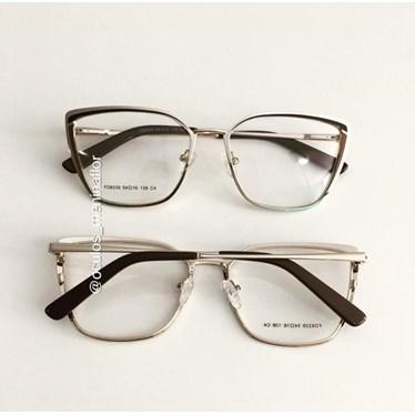 Armação de óculos de grau - Eduarda - Marrom