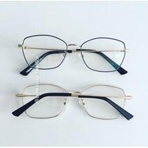 Armação de óculos de grau - Eva - Azul
