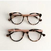 Armação de óculos de grau - Fada 2.0 - Animal print haste rose