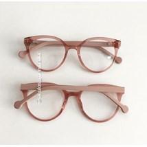 Armação de óculos de grau - Fada 2.0 - Rose transparência