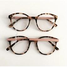 Armação de óculos de grau - Fada - Animal print haste Rose