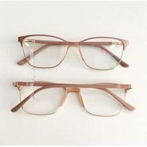 Armação de óculos de grau - Lilian - Rose