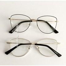 Armação de óculos de grau - Lorenza - Azul escuro