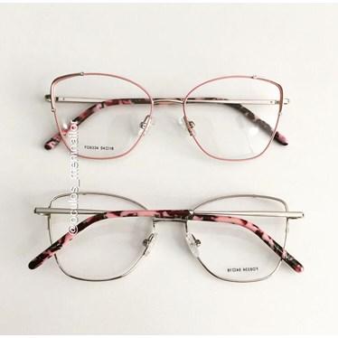 Armação de óculos de grau - Maldivas - Rose