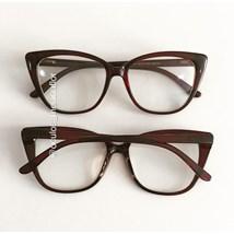 Armação de óculos de grau - Maud - Marrom