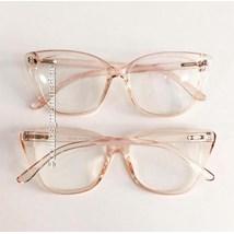 Armação de óculos de grau - Maud - Rose transparência