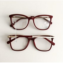 Armação de óculos de grau - Megan Two - Bordo