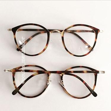 Armação de óculos de grau - Mileni - Animal print