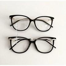 Armação de óculos de grau - Moana - Preto