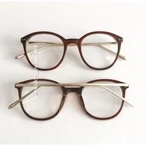 Armação de óculos de grau - RBMF - Marrom