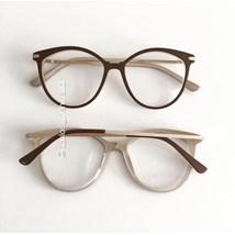 Armação de óculos de grau - Tati - Marrom