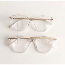Armação de óculos de grau - Tati - Transparente