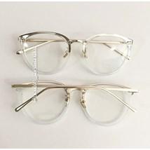 Armação de óculos de grau - X807 - Azul Transparência
