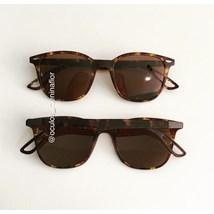 Óculos de Sol - Austrália - Animal print